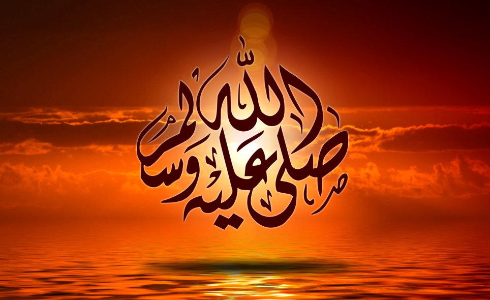 Nabi Muhammad Mencintai Tanah Airnya
