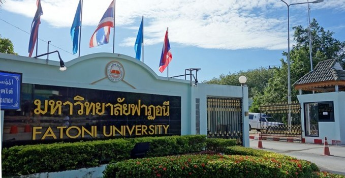 Studi Perdamaian Jadi Mata Kuliah Wajib di Pattani Thailand