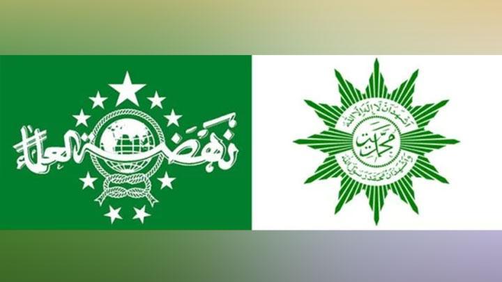 Sejumlah Pihak Dukung NU dan Muhammadiyah Terima Nobel Perdamaian