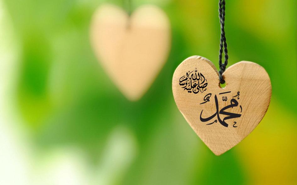Nabi Muhammad dalam Kitab Suci Terdahulu (Bagian-I)