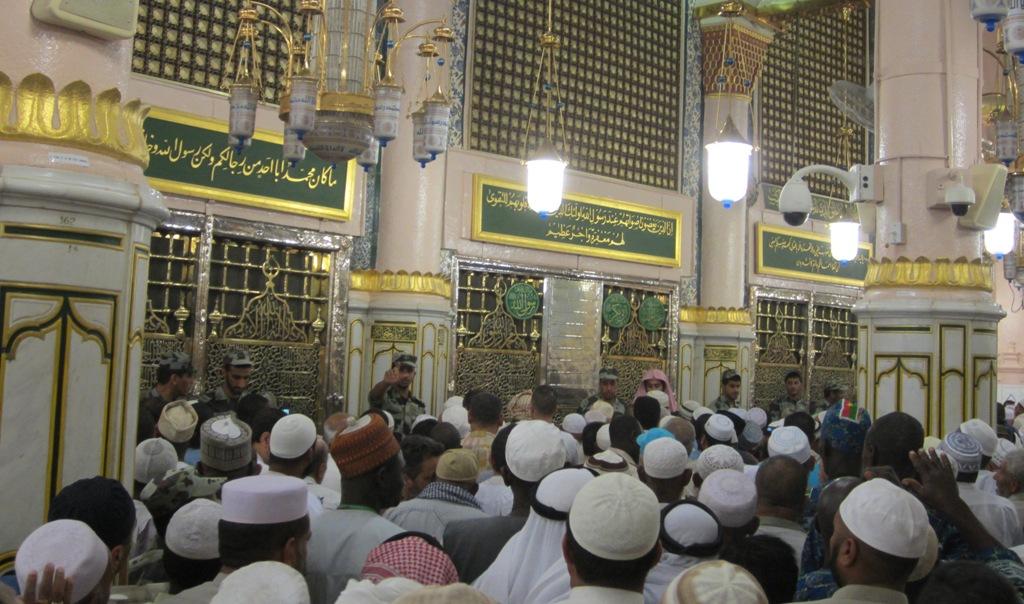 Lafal Salam Dan Doa Ziarah Di Makam Rasulullah Dari Kh