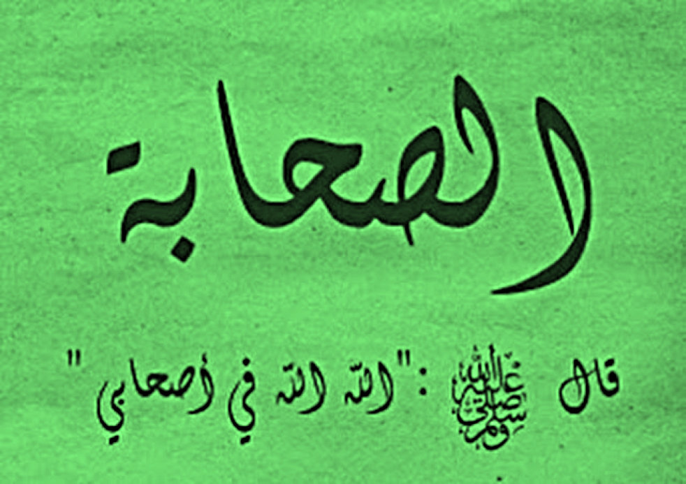 Kisah Sahabat Ukasyah bin Mihshan yang Menuntut Rasulullah SAW