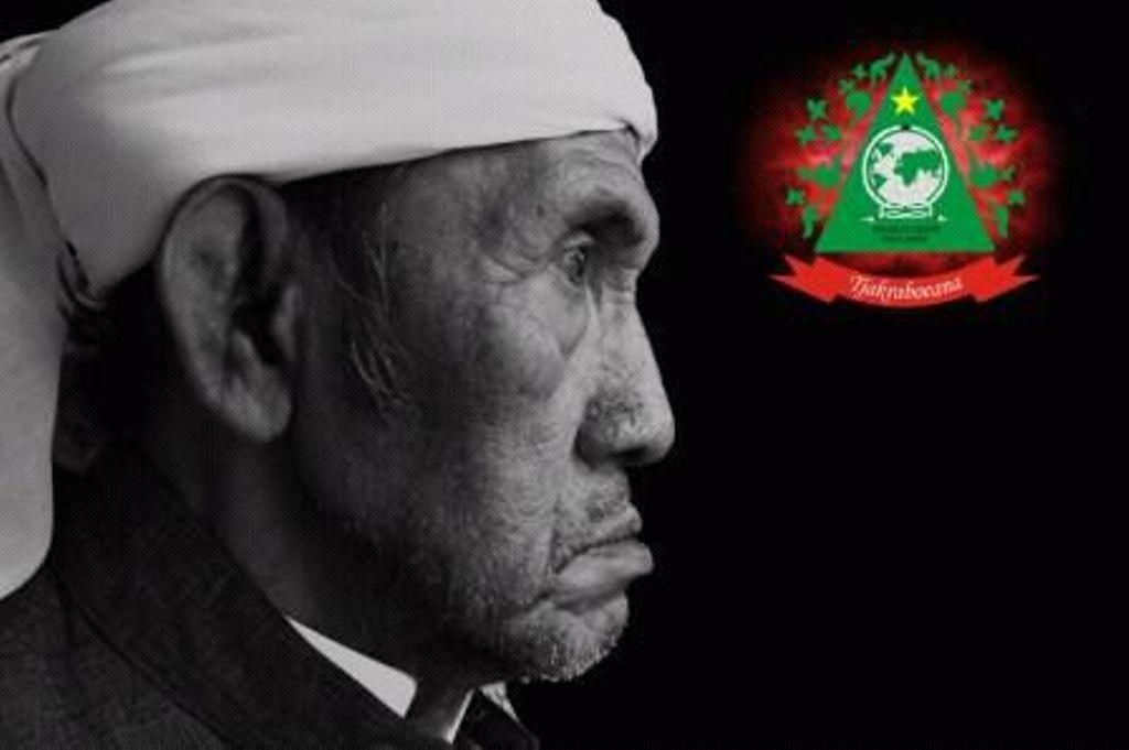 Innalilllahi, Fadli Badjuri, Kiai Berusia 112 Tahun Wafat