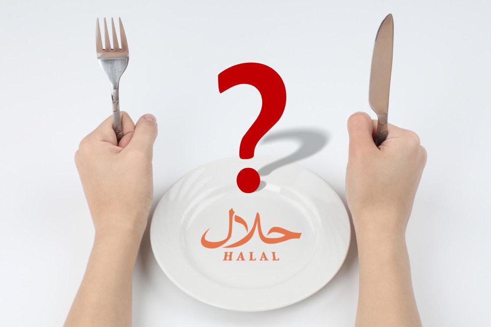 Belum Jelas Proses Sembelihannya, Daging Halal atau Haram?