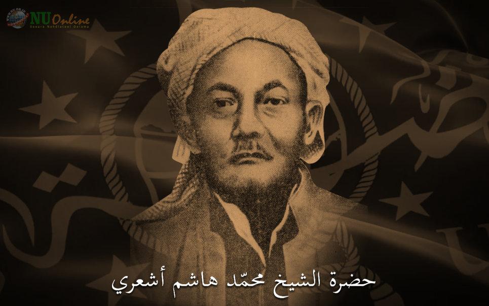 Pidato Lengkap KH Hasyim Asy'ari tentang Ideologi Politik Islam