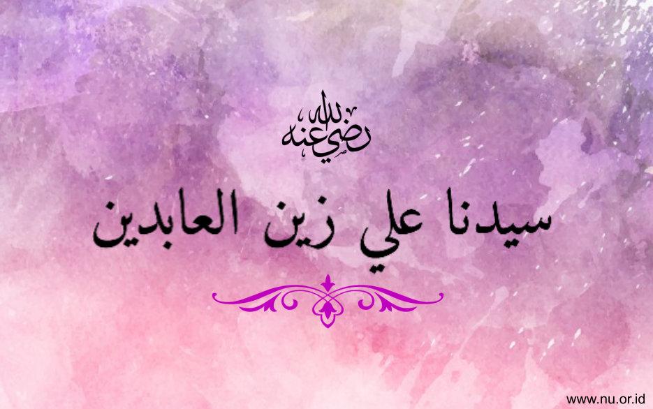 Saat Sayyidina Ali Zainal Abidin Dicaci-maki