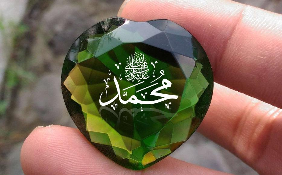 Gambaran Wajah Nabi Muhammad