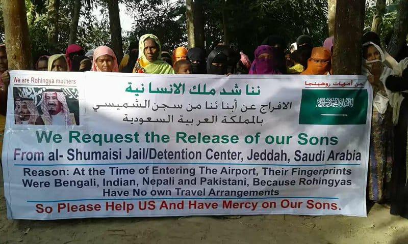 Ingin Keluar, Muslim Rohingya di Tahanan Saudi Mogok Makan