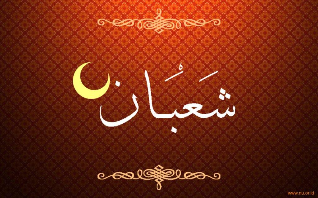 Nisfu Sya'ban 1440 H Malam Ahad 20 April