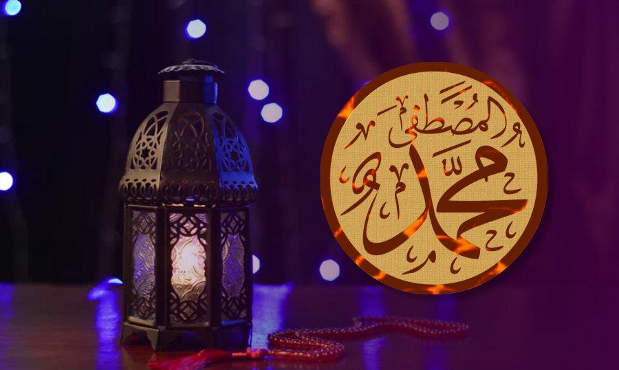 Materi Ajaran Rasulullah saat Dakwah di Makkah