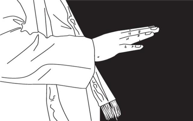Relasi Kiai-Santri