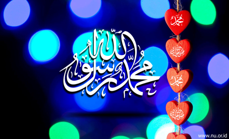 Para Perempuan Mulia yang Menyusui Nabi Muhammad