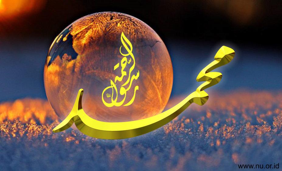Saat Nabi Muhammad Menegur Sayyidah Fatimah