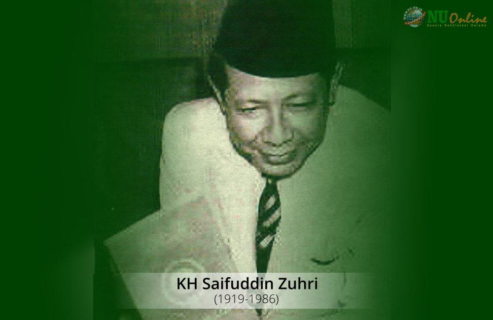 Nasihat Ramadan Ibunda KH Saifuddin Zuhri