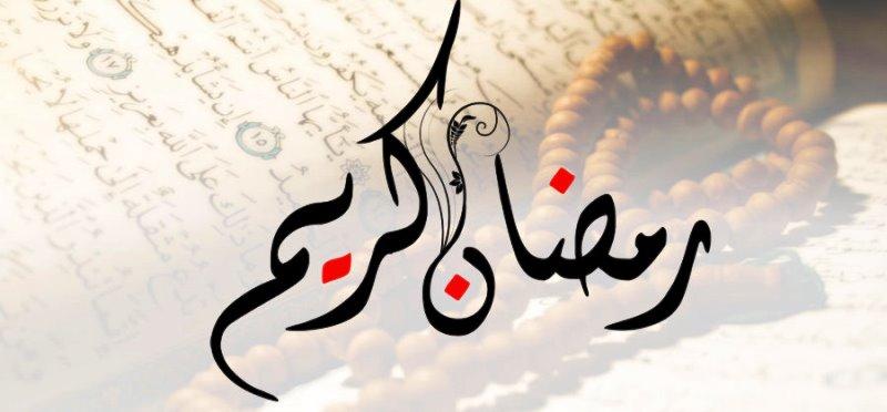 Begini Cara Mengungkap Perasaan Gembira Bertemu Ramadhan