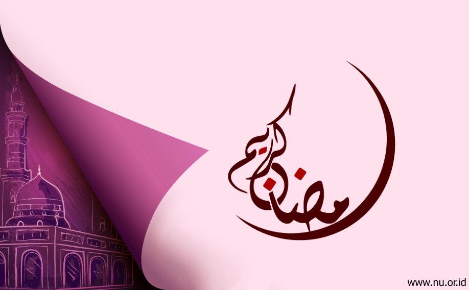 Menelusuri Makna 'Shaum', 'Shiyam', dan 'Ramadhan'