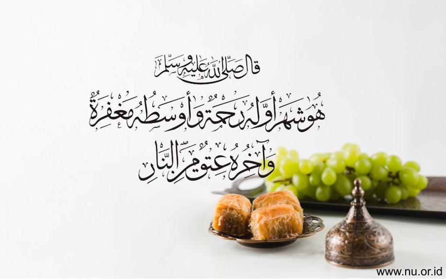 Kualitas Hadits Pembagian Ramadhan Menjadi 3: Rahmat, Maghfirah, Itqun Minannar