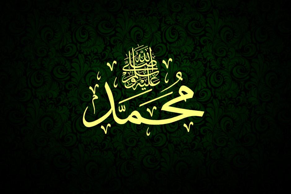 Candaan Nabi Muhammad kepada Zahir