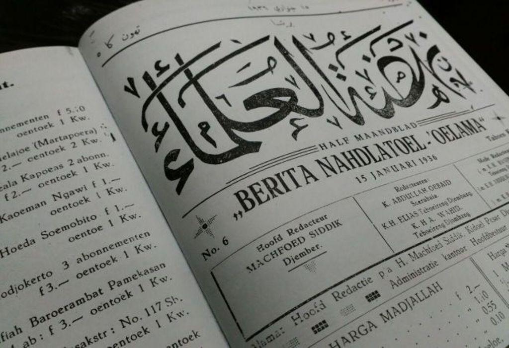 Sejarah Lembaga Ta'lif wan Nasyr Nahdlatul Ulama