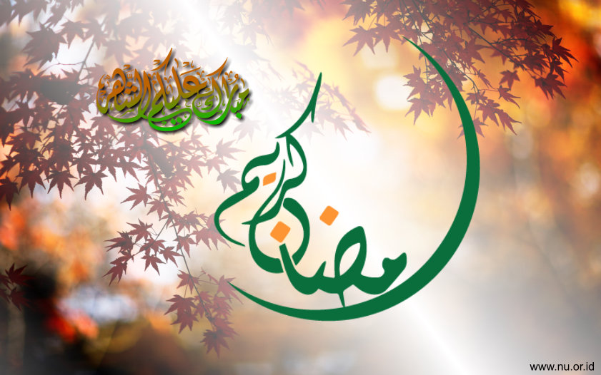 Salam Ya Ramdhan