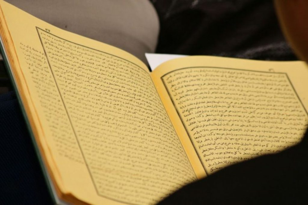 Kitab Kuning Ayah