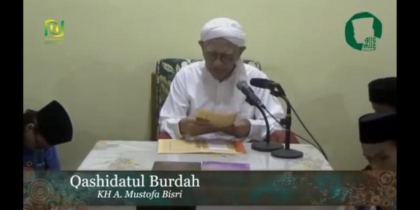 Gus Mus Sebut Al-Qur'an Mukjizat Dahsyat Nabi Muhammad