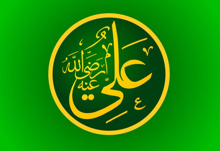 Ketika Sayyidina Ali bin Abi Thalib Bekerja pada Orang Yahudi