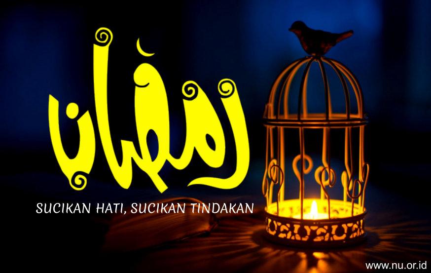Rasulullah Tak Menggauli Istri-istri selama 10 Hari Terakhir Ramadhan