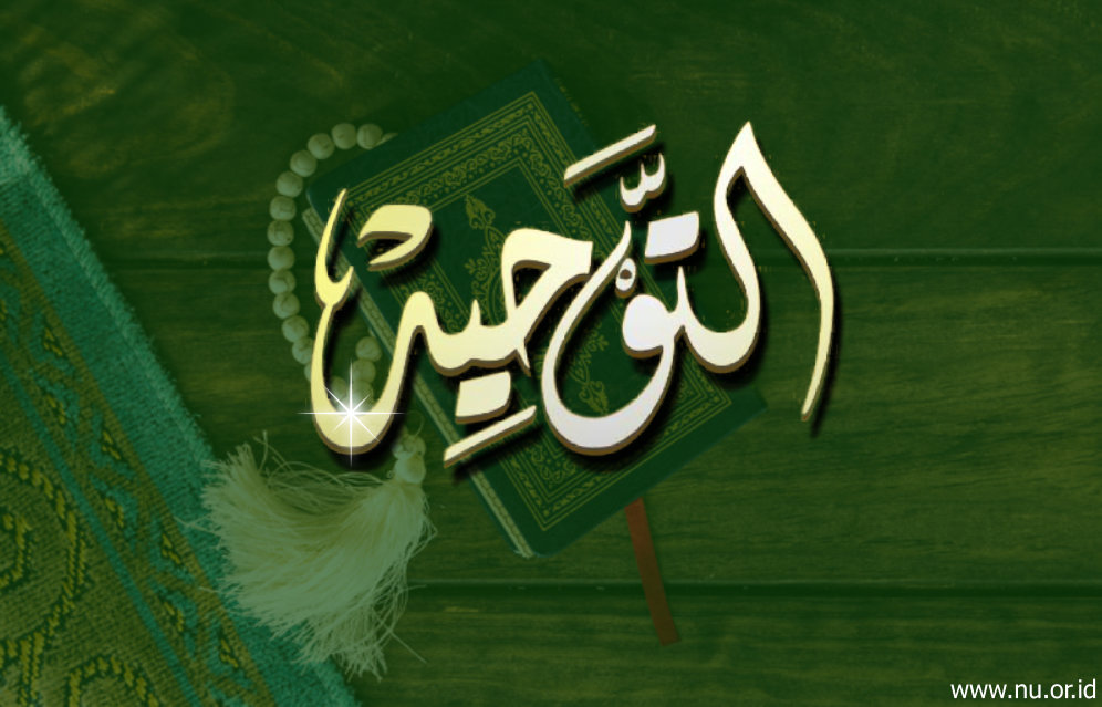 Kewajiban Pertama Seorang Manusia Menurut Ahlussunnah wal Jama'ah