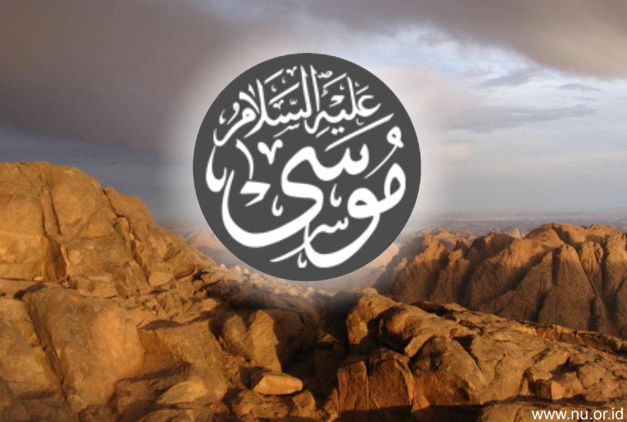 Ketika Nabi Musa Bertanya 'Di Mana Aku Mencari-Mu, Allah?'