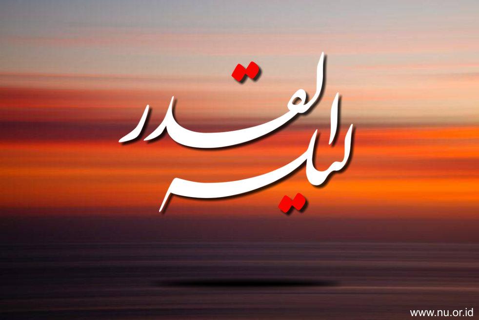 Fenomena Alam pada Malam Lailatul Qadar