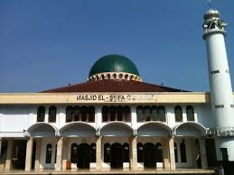 Ciganjur's El Syifa Mosque goes disability-friendly for inclusivity