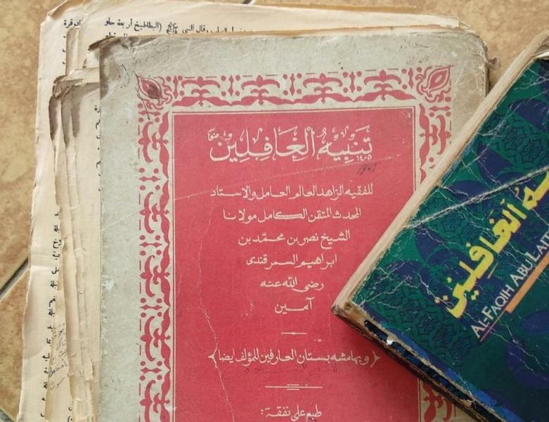 Sisa Kenangan Ramadhan: Melacak Buku Paling Lecek