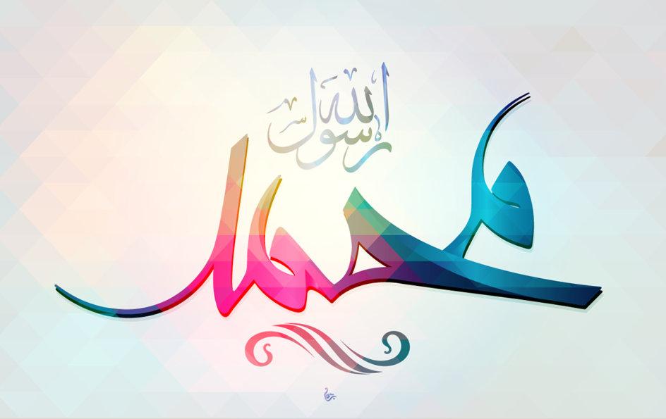 Kecintaan Nabi Muhammad pada Cucu Perempuannya, Umamah