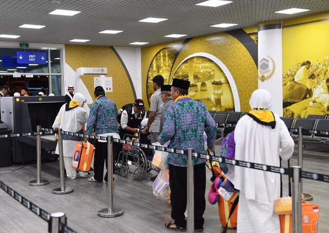 Second group of Indonesian Hajj pilgrims arrives in Madinah