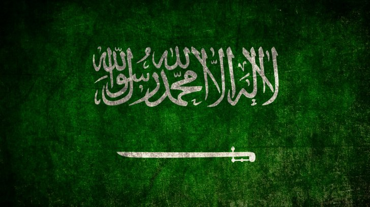 Nama-nama yang Dilarang Digunakan di Arab Saudi