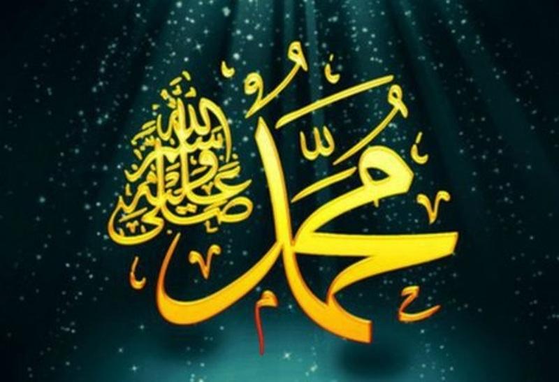 Lafal Titip Salam untuk Rasulullah