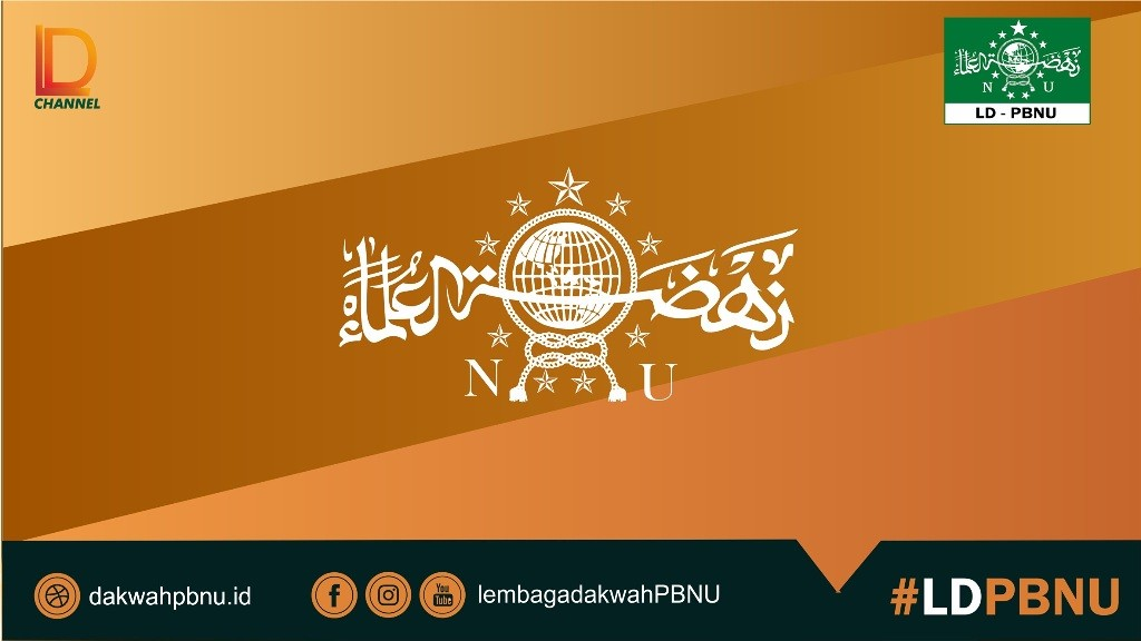 Lembaga Dakwah PBNU Umumkan Peserta Pelatihan Dai dan Imam di Universitas Al-Azhar Kairo 2020