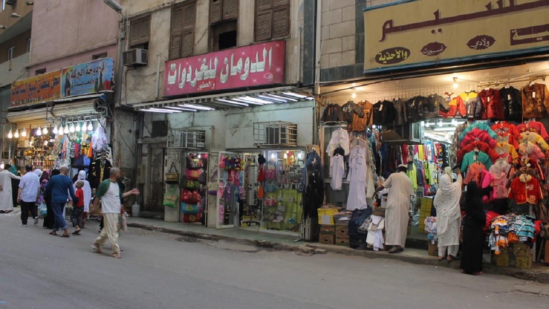 Selain Kurma, Ini 7 Oleh-oleh Khas Arab yang Bisa Dibeli Jamaah Haji