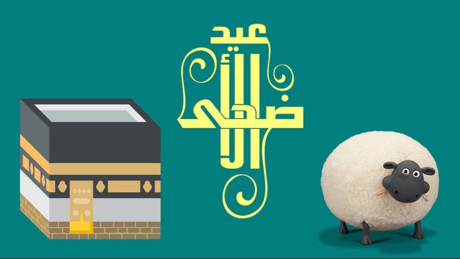 Enam Amalan Sunnah di Idul Adha