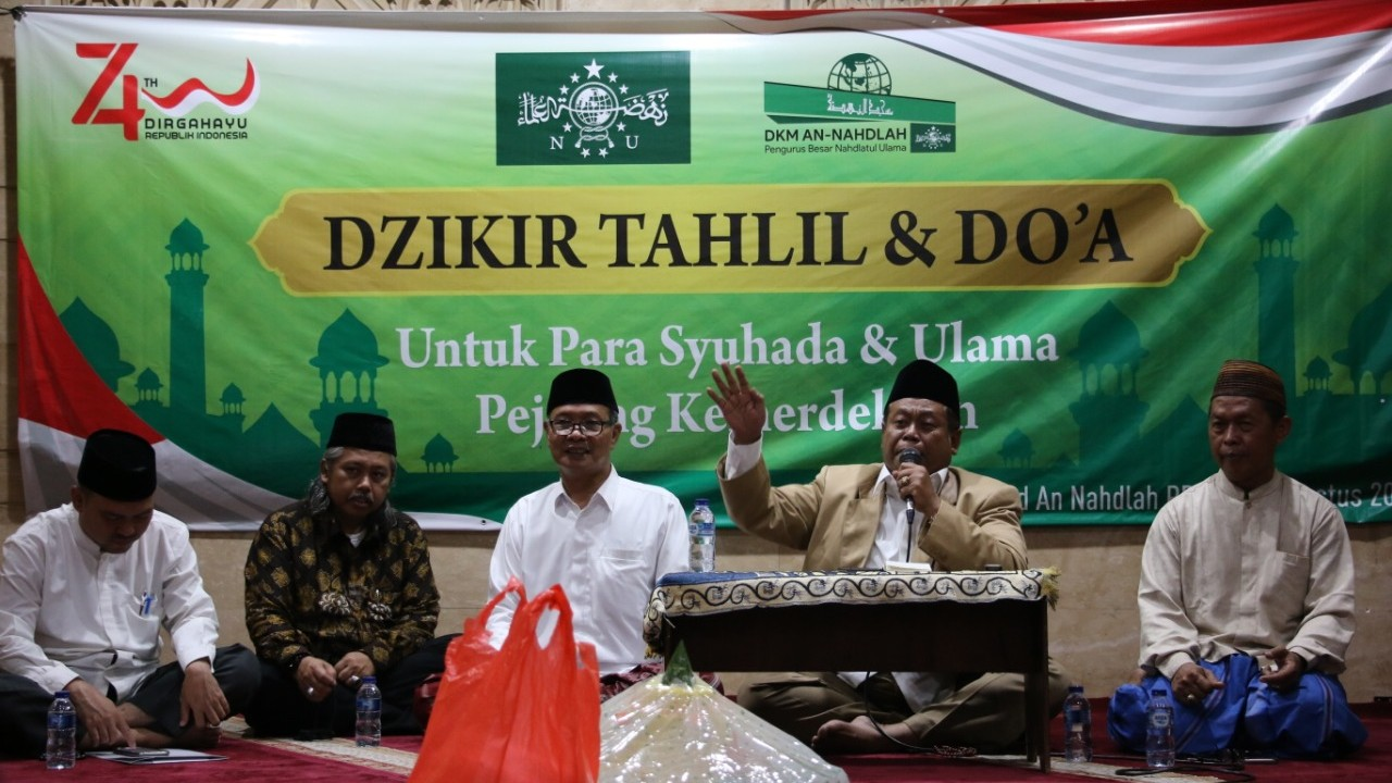 Syukuri Kemerdekaan, PBNU Ajak Masyarakat Jaga Indonesia