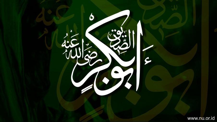 Ketika Abu Bakar ash-Shiddiq Ditegur Allah