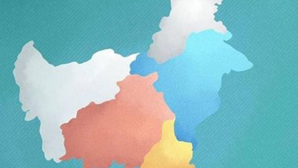 Soal Pemindahan Ibu Kota Negara, PBNU: Harus Dilihat Aspek Urgensi dan Manfaatnya