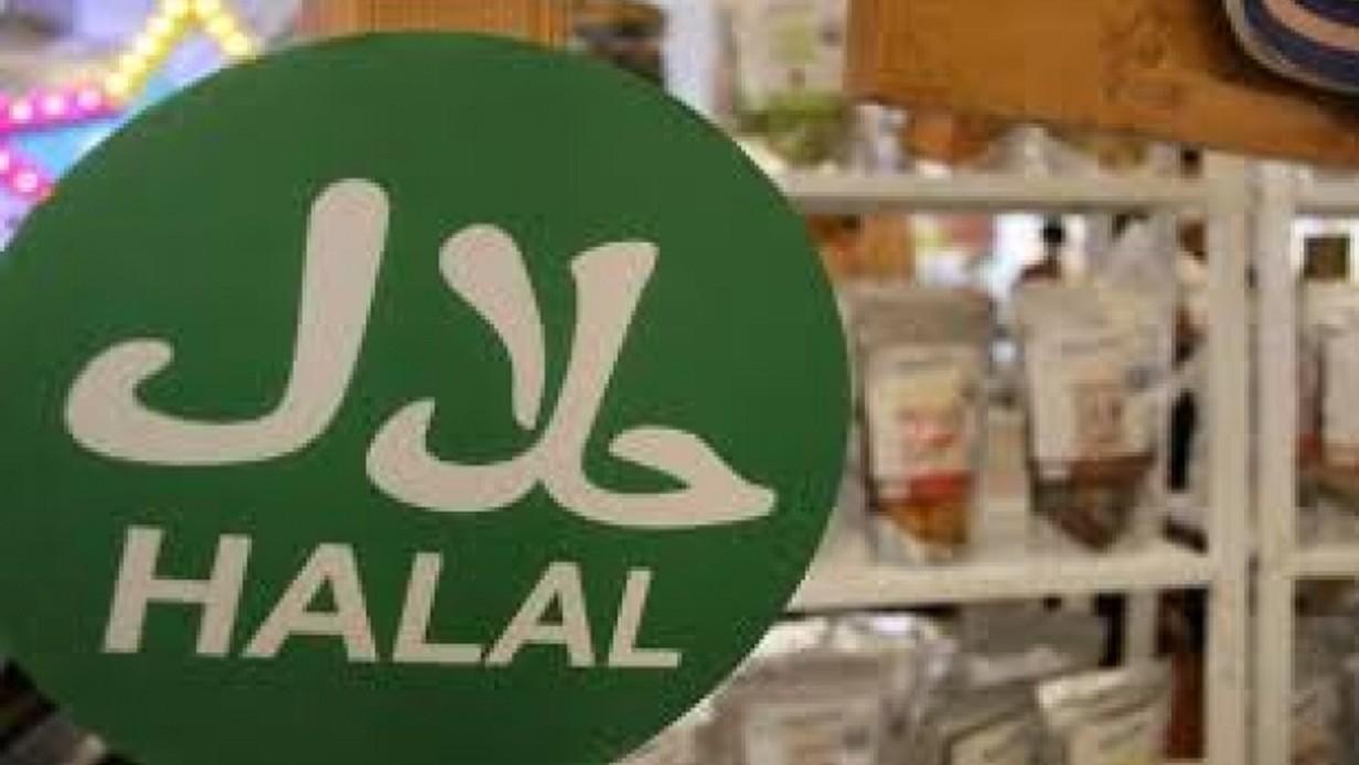 PBNU Soroti Birokratisasi dan Unsur Monopoli Sertifikasi Halal