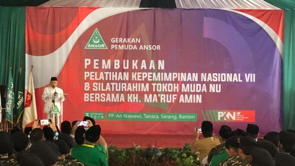 Pesan KH Ma'ruf Amin dalam Pelatihan Kepemimpinan Nasional GP Ansor