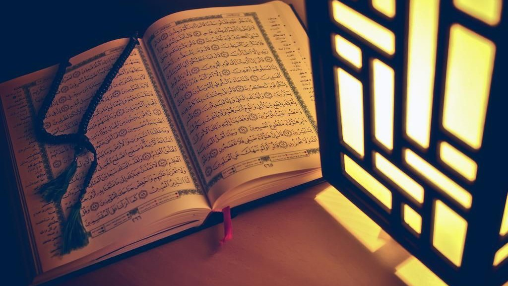 Makna An Nas Atau Manusia Dalam Al Quran