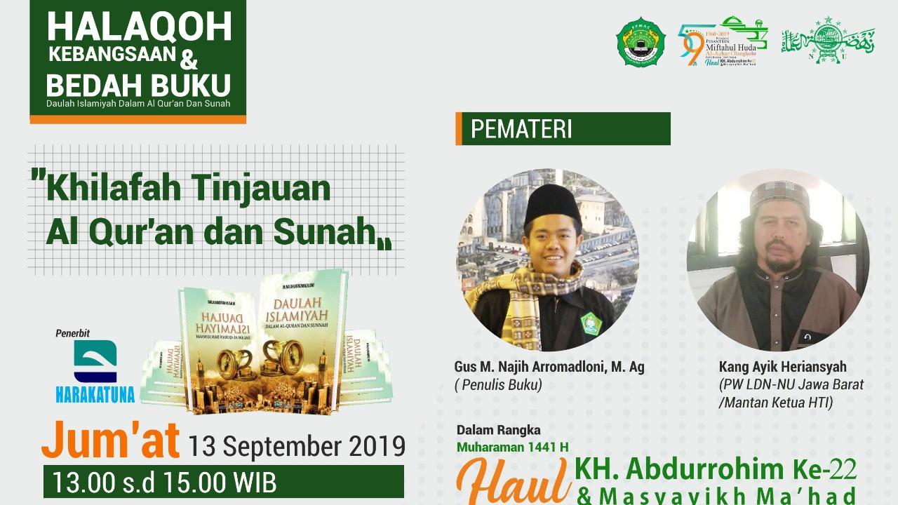 Pesantren Al-Azhar Banjar Bedah Buku 'Daulah Islamiyah'