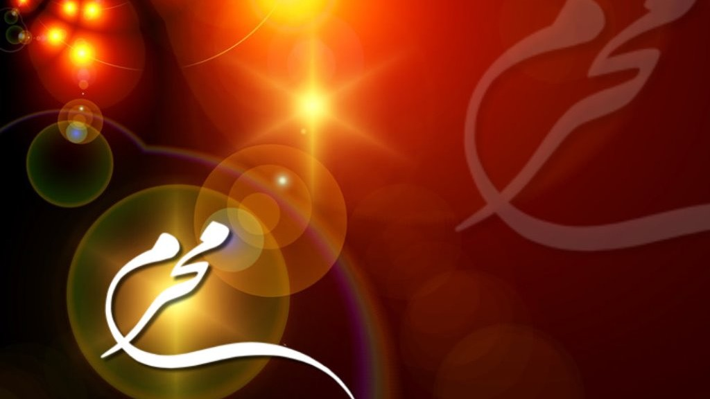 Alasan Muharram Jadi Bulan Pertama Hijriyah, Bukan Rabi'ul Awwal