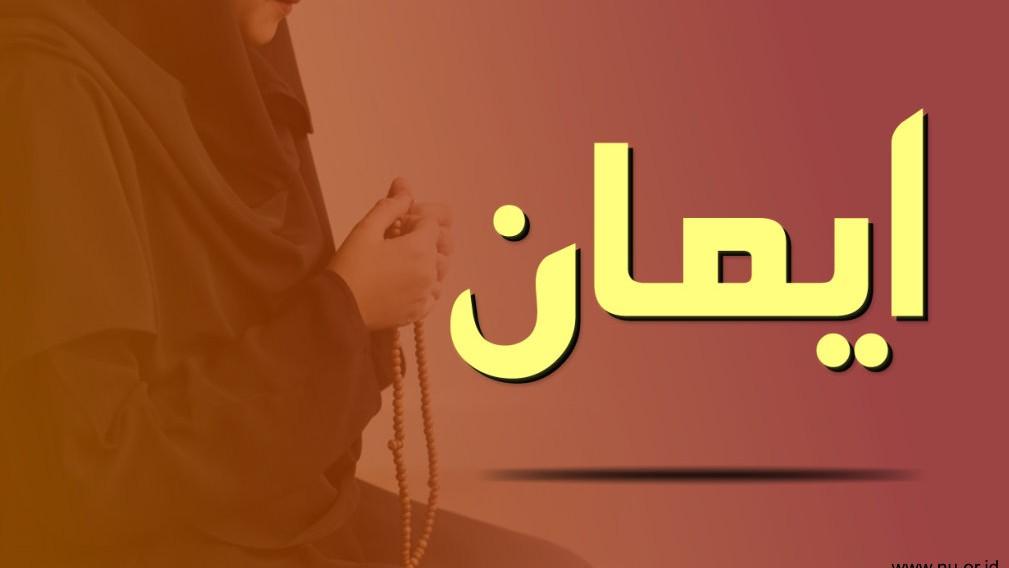 'Rukun Iman Terlupakan' Menurut Sayyid Abdullah bin Alwi Al-Haddad