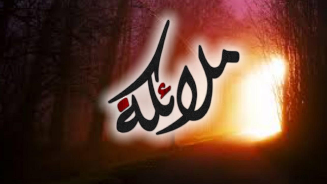 Tentang Makhluk Malaikat dalam Al-Qur'an